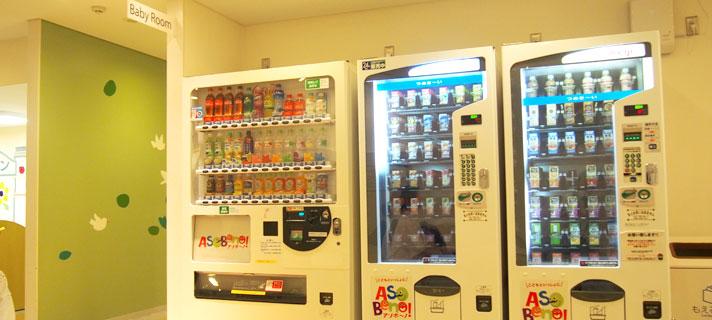 アソボーノの自動販売機