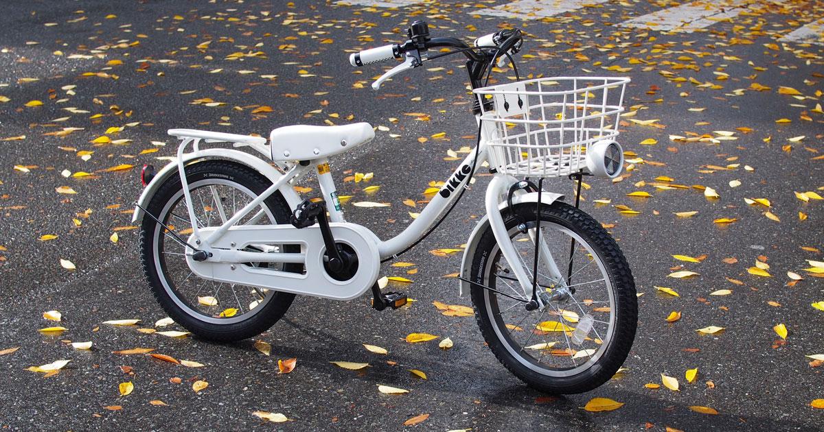 子供と自転車練習