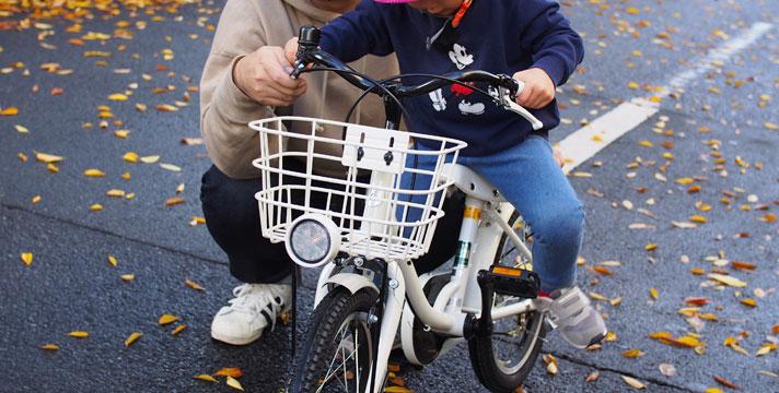 自転車練習のサポート