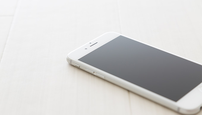 携帯電話 iPhone紛失した場合