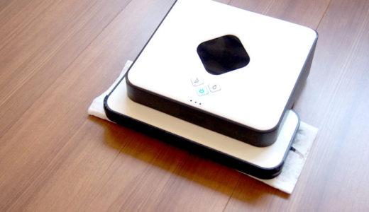 ブラーバはクイックルワイパーも使えて便利 床拭きロボットの進化