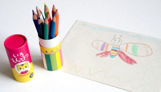 色鉛筆で子供におすすめはしまじろう色鉛筆12色