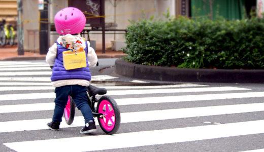 ストライダーは何歳から?子供がストライダーに乗ってから卒業まで